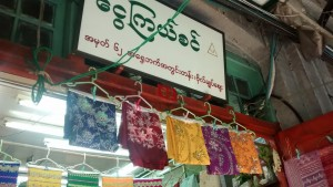 Yangon shop