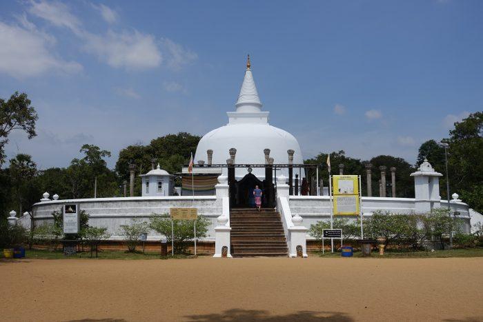 Lankarama stupa