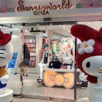 Entrée du Sanrio flagship store
