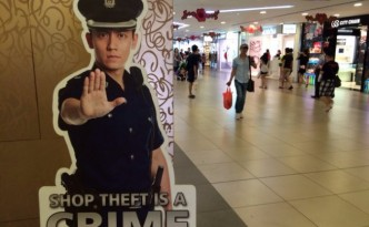 Shop Theft is a Crime